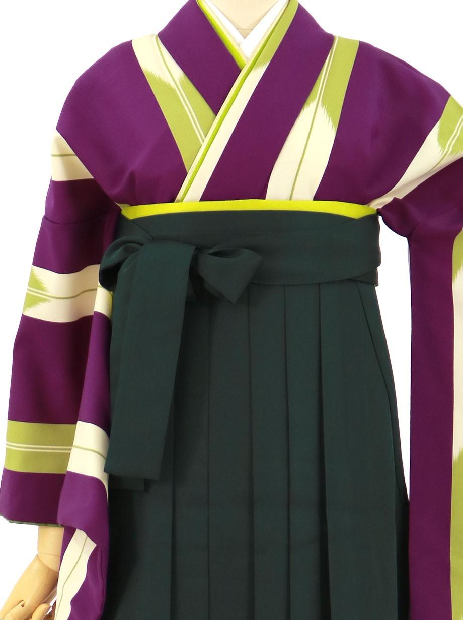 紫地に黄緑の矢絣、深緑袴(無地)(二尺袖)/卒業式