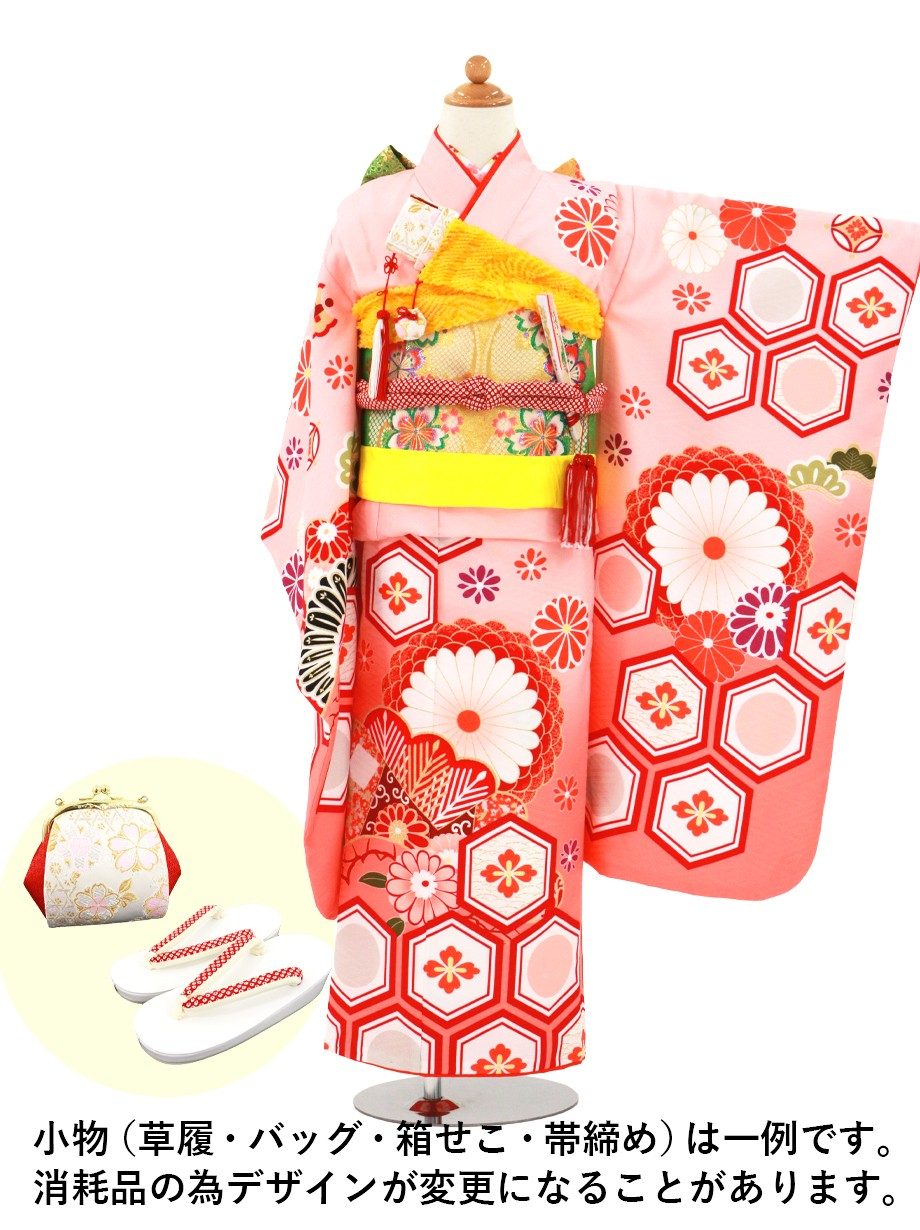 ピンク地に菊と亀甲花菱文の着物/七五三・七歳女の子