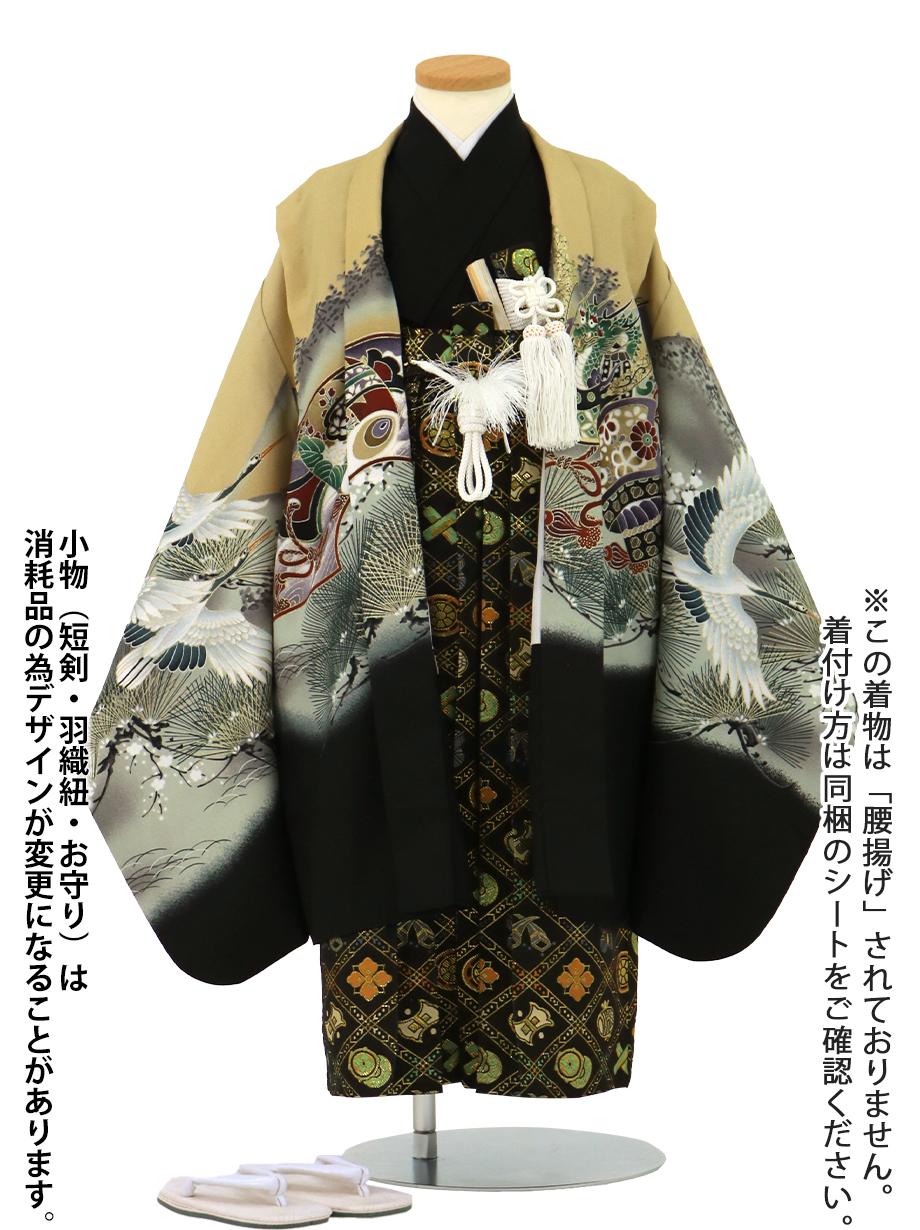 黒地に鷹と虎と鶴、黒の袴/七五三・五歳男の子・袴