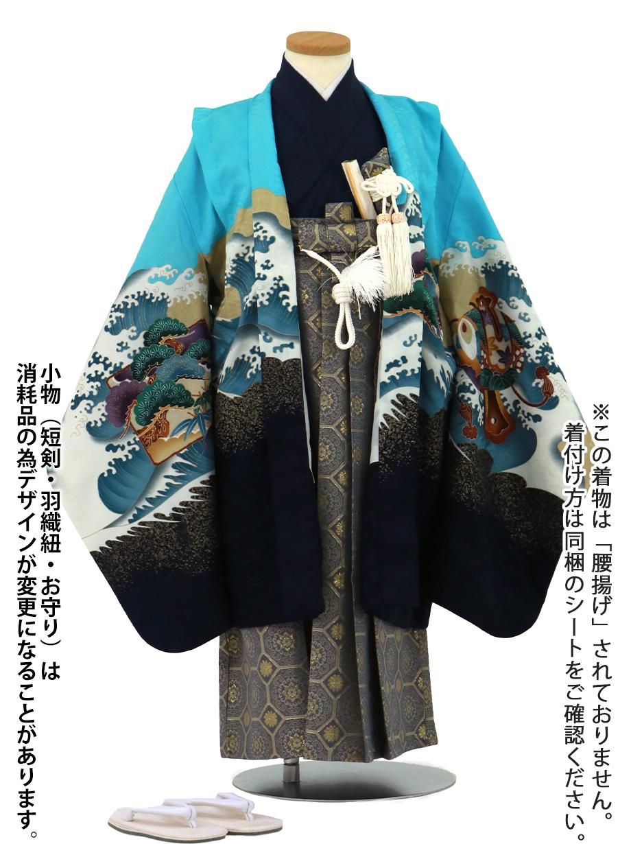 水色地に鷹と富士、藍鼠の袴/七五三・五歳男の子・袴