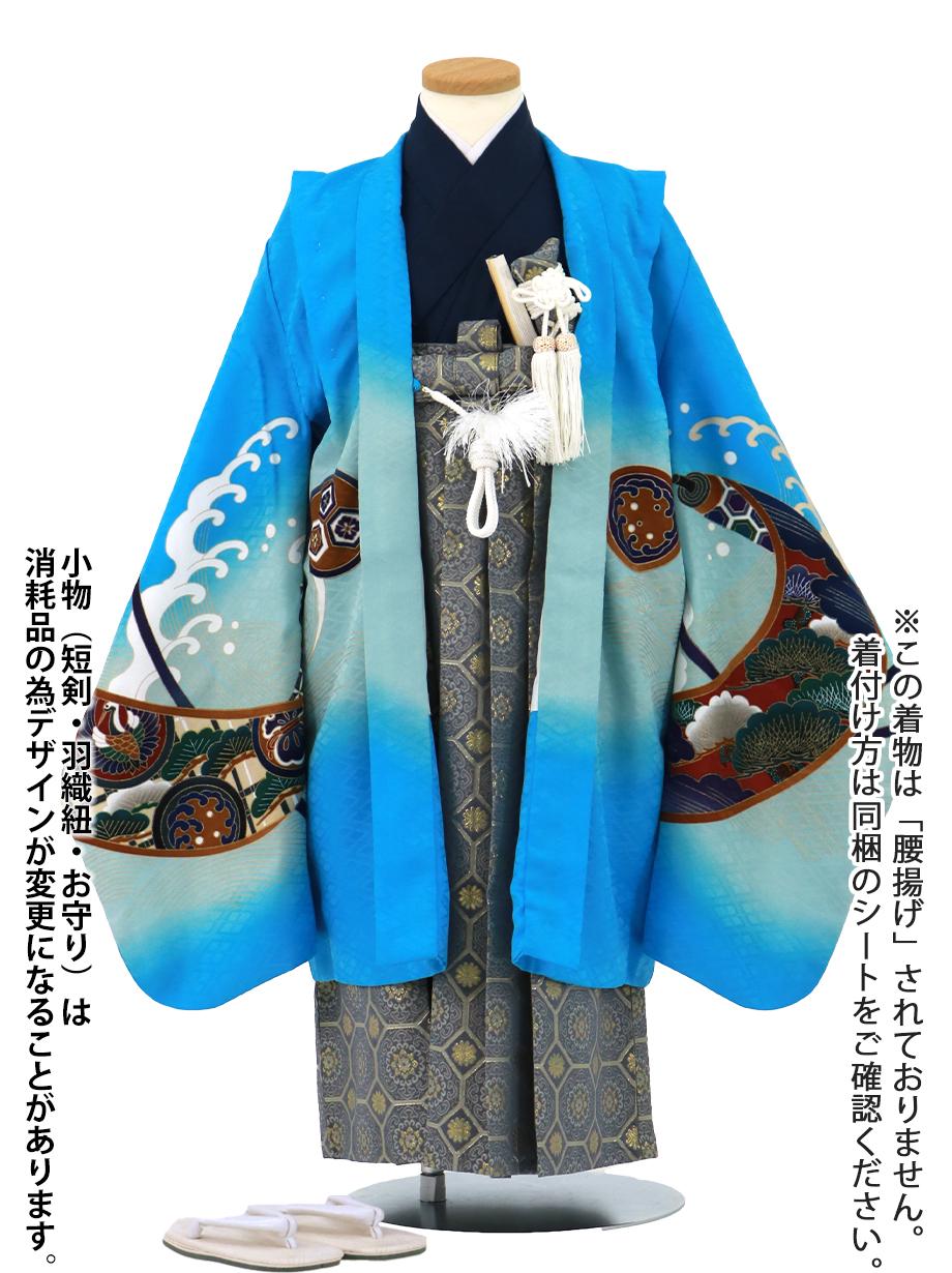 水色に鷹と巻物、藍鼠の袴/七五三・五歳男の子・袴