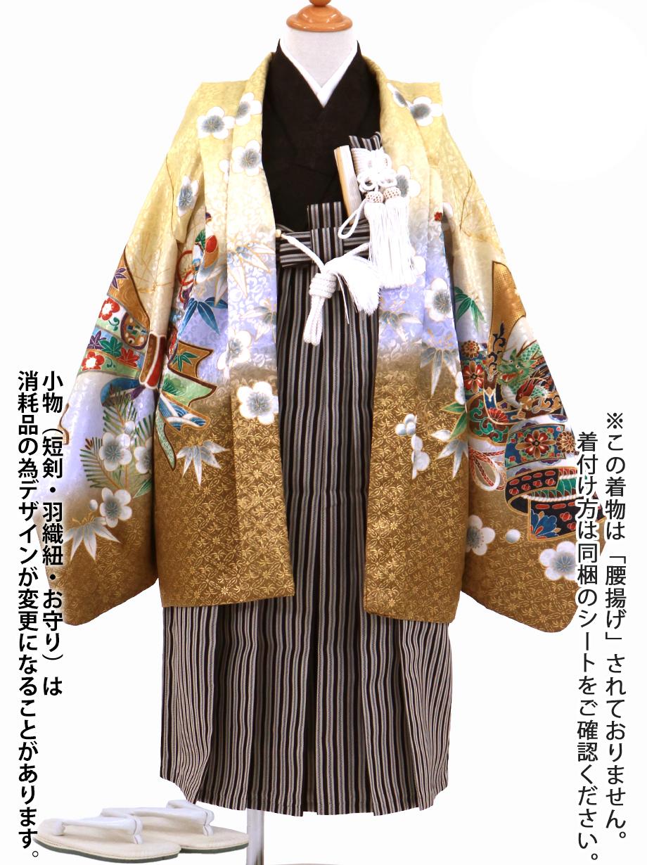 黄色地に兜と束ね熨斗、黒縞の袴/小さめサイズ/七五三・五歳男の子・袴