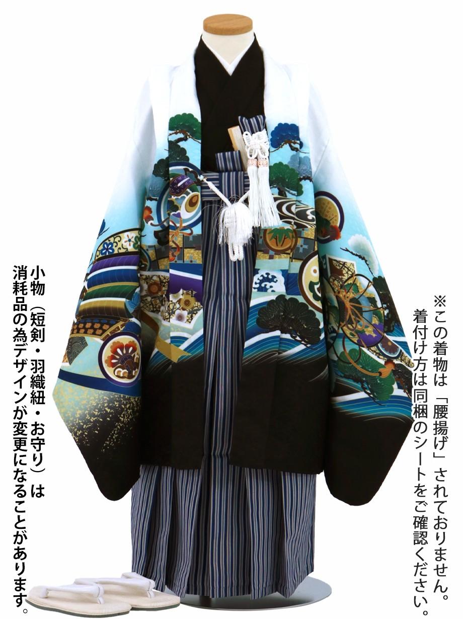白地に兜と熨斗、紺縞の袴/七五三・五歳男の子・袴*