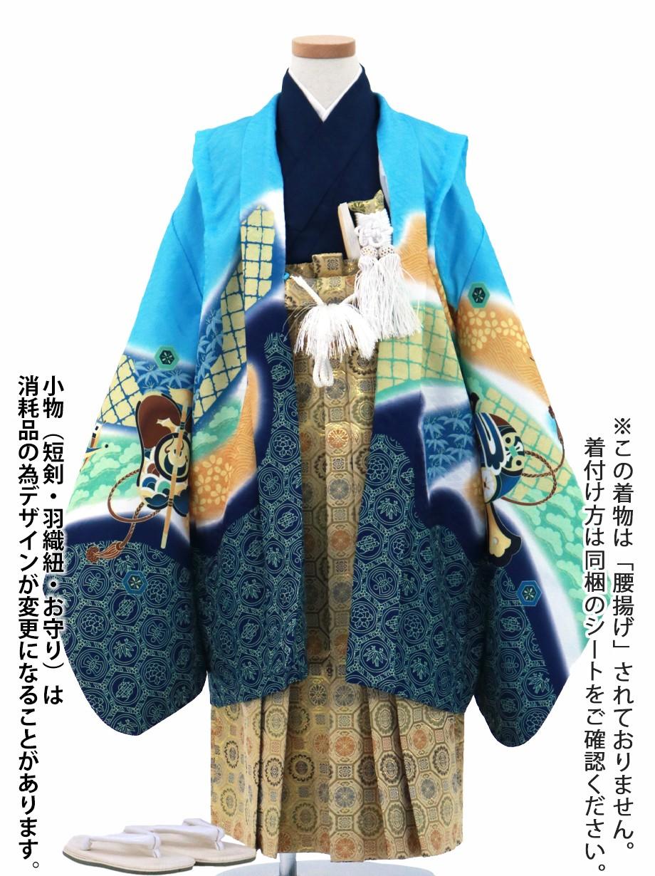 水色地に鷹と束ね熨斗・亀甲宝尽くし、金襴の袴/七五三・五歳男の子・袴
