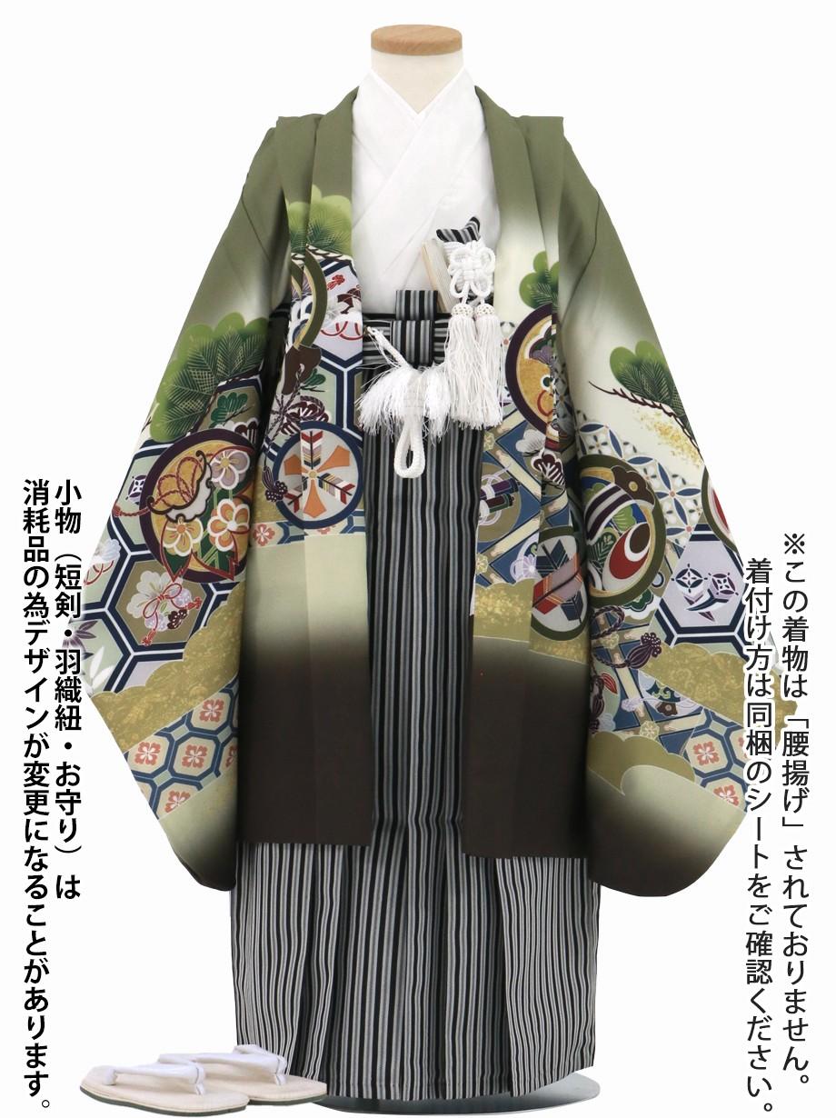 抹茶地に兜と吉祥文、黒縞の袴/七五三・五歳男の子・袴