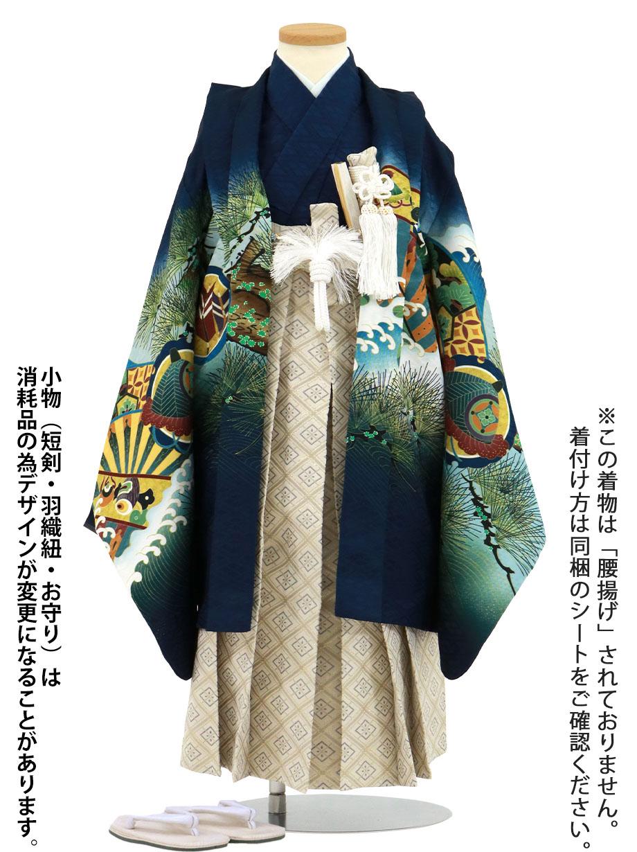 紺地に兜と軍配に松、白グレーの袴/小さめサイズ/七五三・五歳男の子・袴