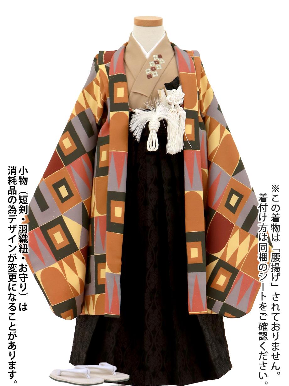 茶色のボヘミアン柄、シルバーグレーの袴/七五三・五歳男の子・袴*