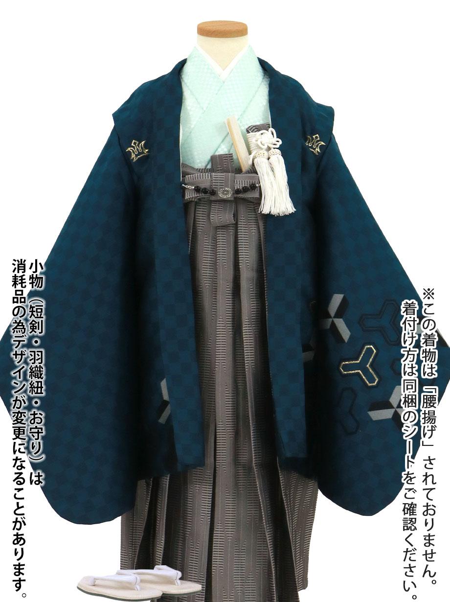 《ひさかたろまん》青緑地に毘沙門亀甲、グレーの袴/七五三・五歳男の子・袴