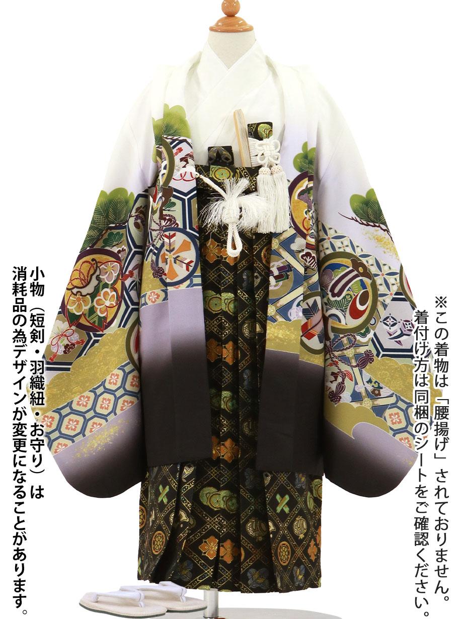 白地に兜と吉祥文、黒の袴/七五三・五歳男の子・袴