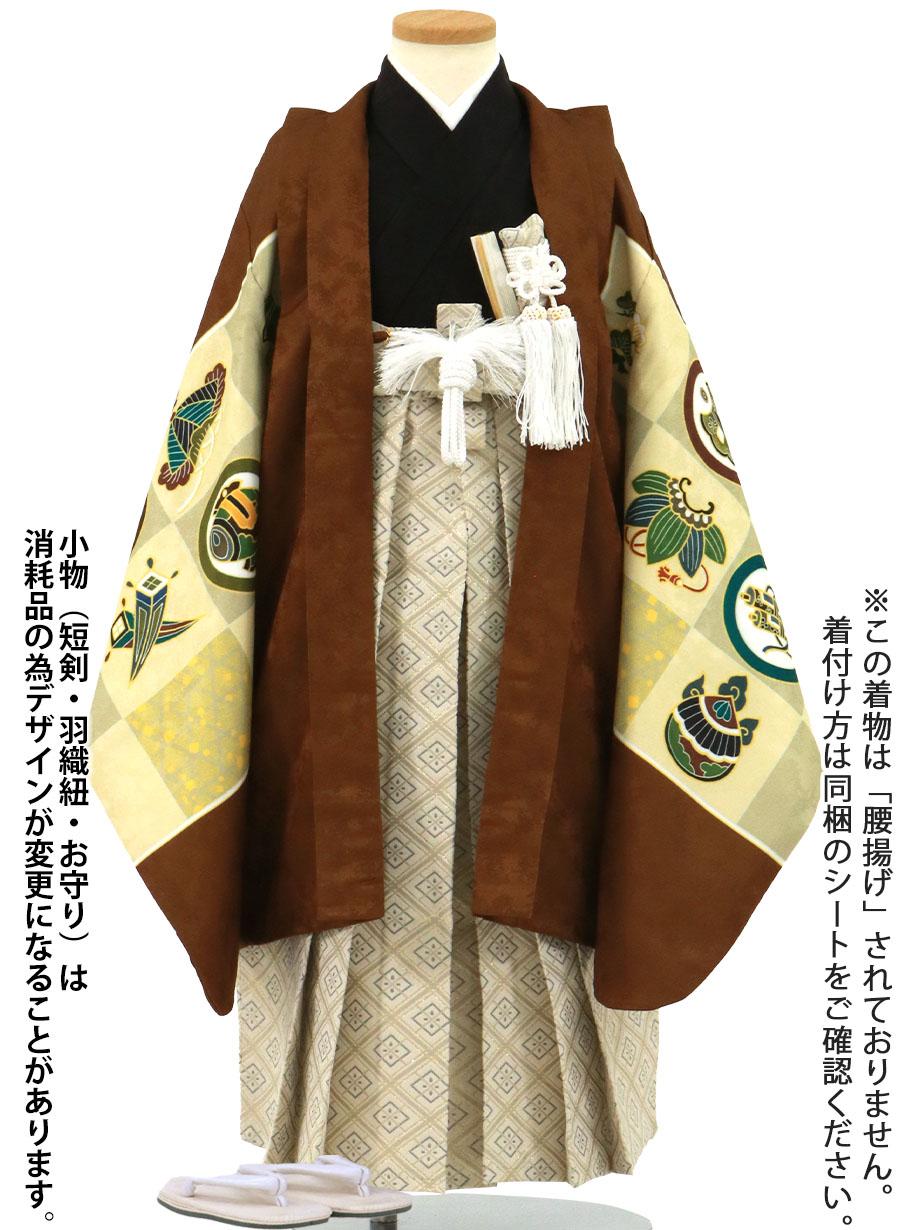 茶色地に市松模様の宝尽くし、白グレーの袴/七五三・五歳男の子・袴*