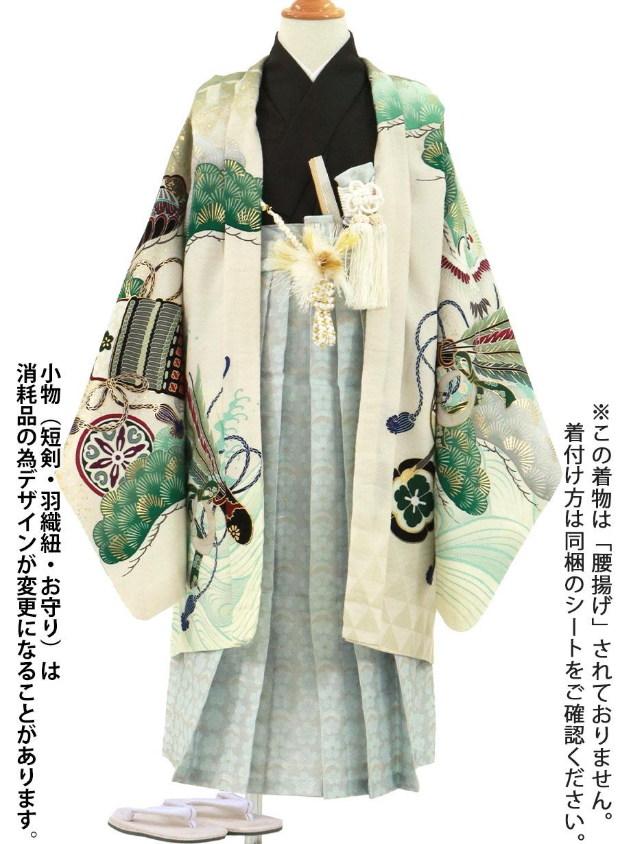 《乙葉》薄柳色に兜と片輪車、水色の桜柄の袴/小さめサイズ/七五三・五歳男の子・袴