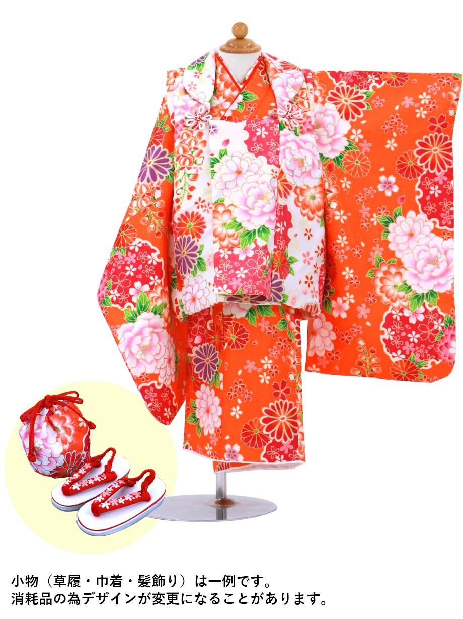橙色に牡丹と雪輪、白地の被布コートセット/七五三・三歳女の子
