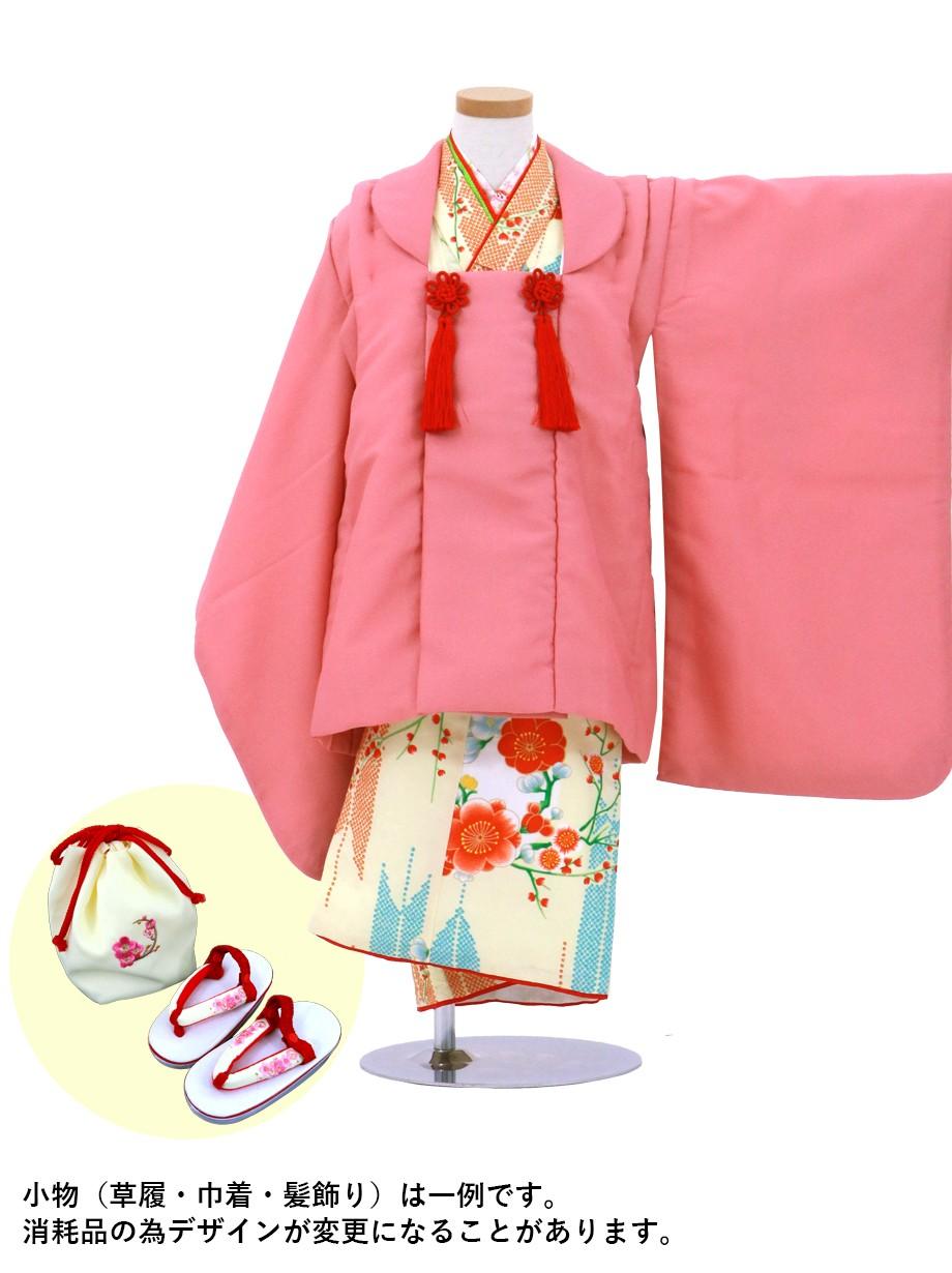 クリームに矢絣と牡丹の着物、ピンクの被布コートセット/七五三・三歳女の子