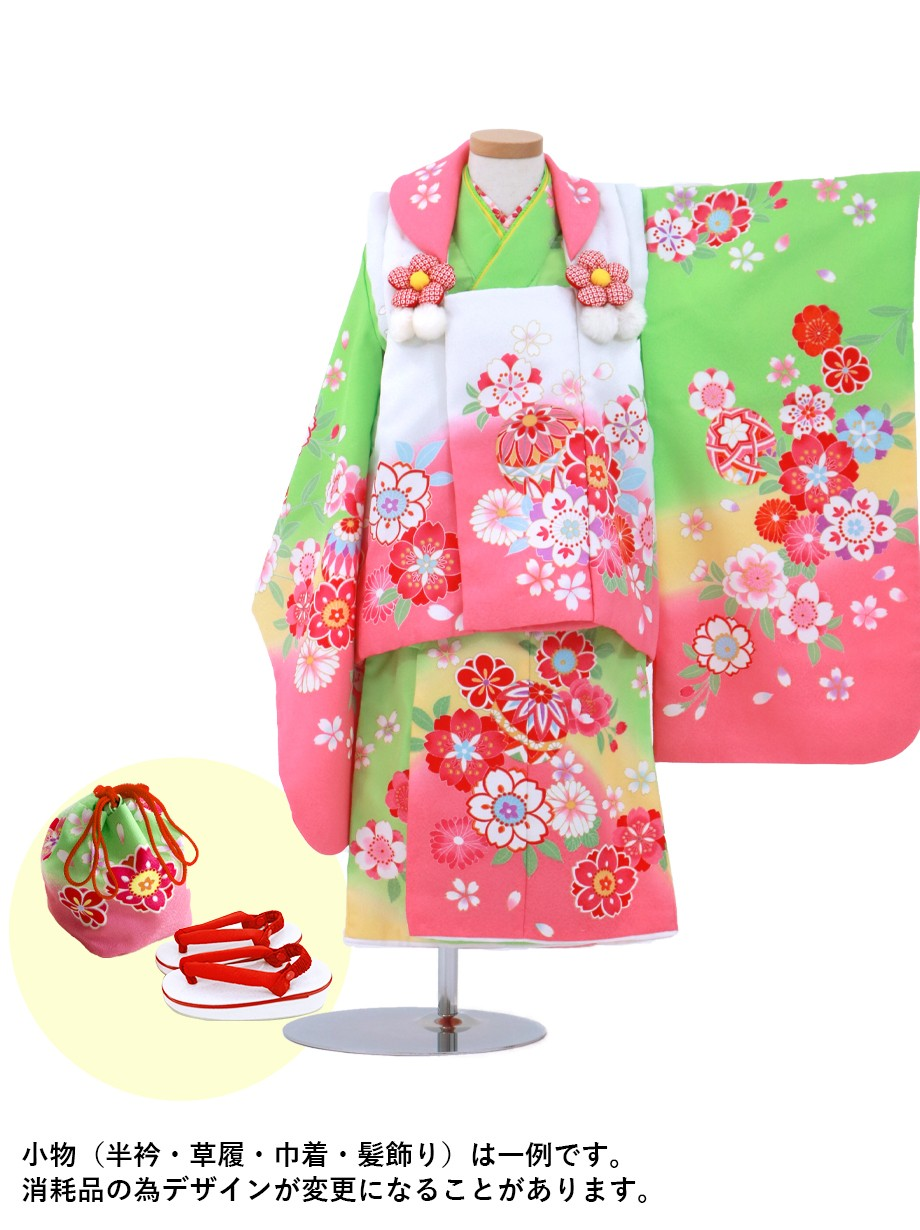 黄緑色に桜と鞠の被布コートセット/七五三・三歳女の子*