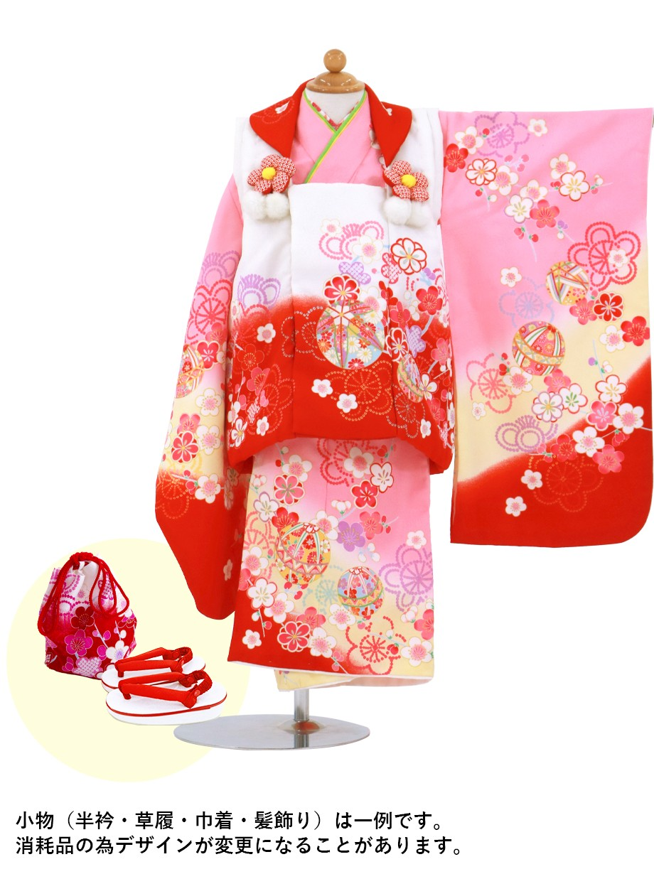 ピンクに鞠と梅の被布コートセット/七五三・三歳女の子*