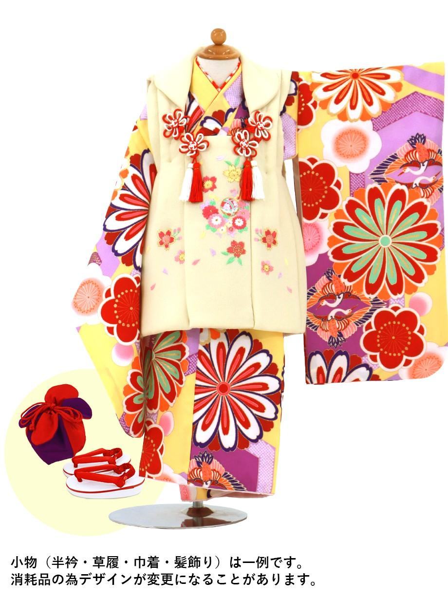 黄色地に菊と鶴菱、クリームの被布コートセット/七五三・三歳女の子