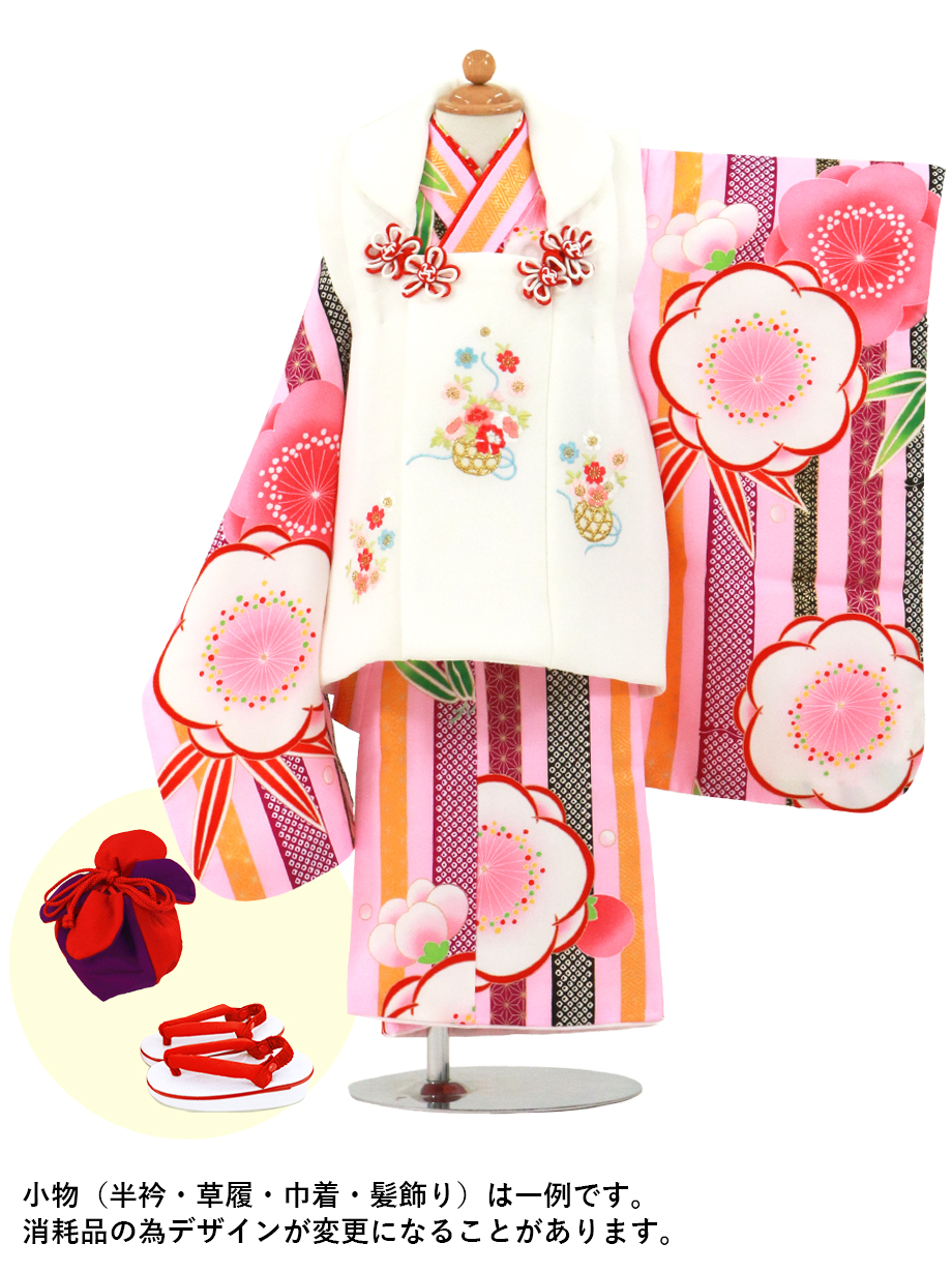 ピンク地に縞と梅、白の被布コートセット/七五三・三歳女の子
