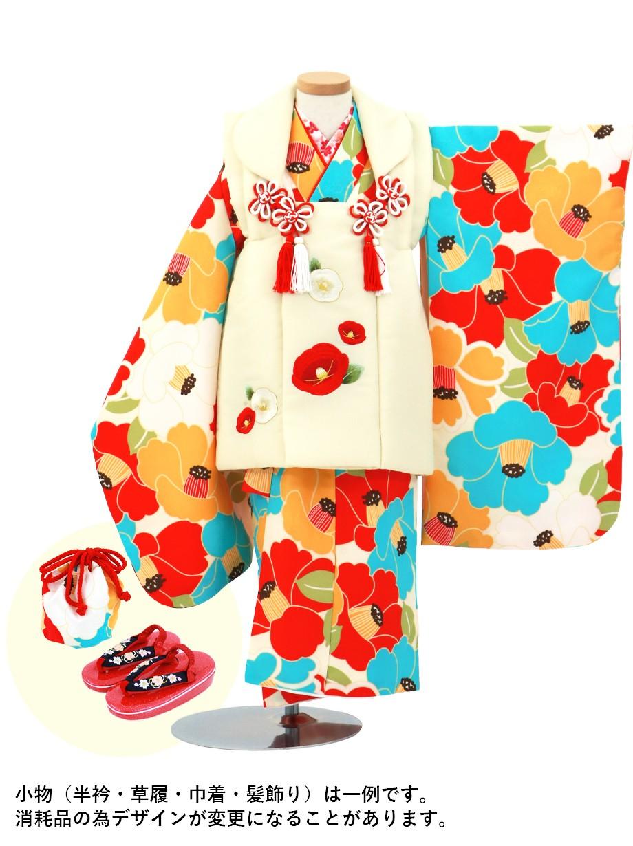 クリーム地に紅白、水色の椿づくしの着物、アイボリーの被布コートセット/七五三・三歳女の子