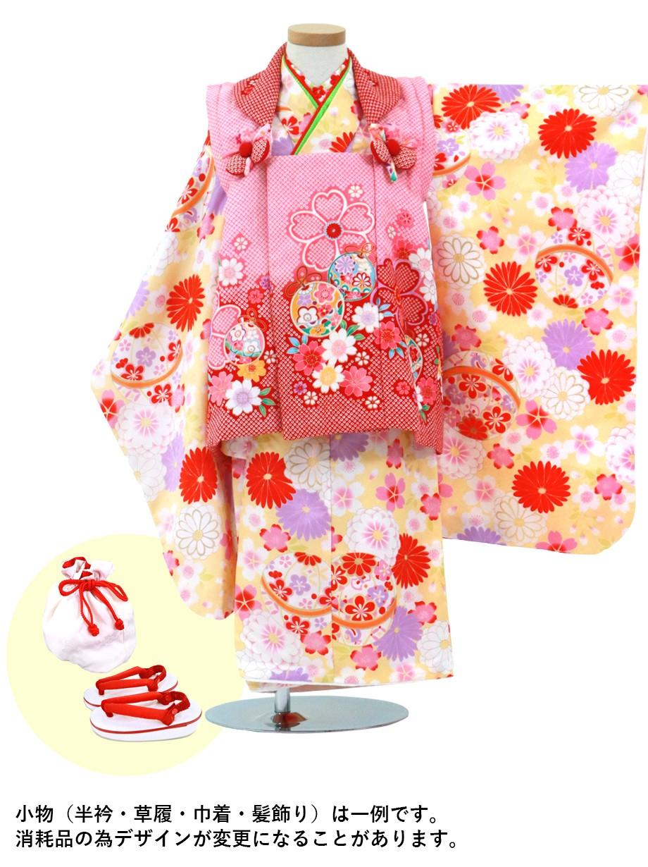 黄色地に鞠と花尽くし、赤とピンクの被布コートセット/七五三・三歳女の子