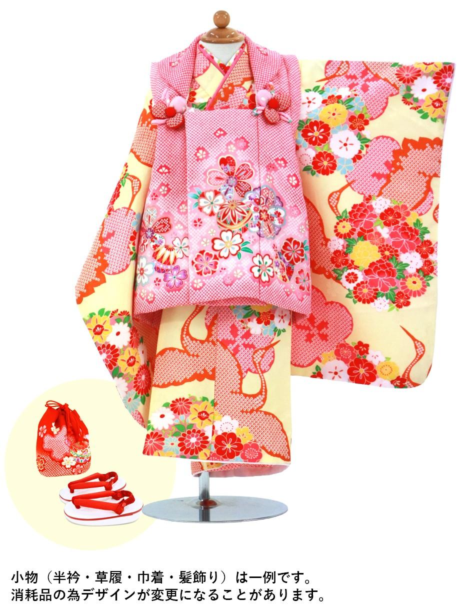 黄色地に疋田(ひった)の鶴と花丸文の着物、ピンクの被布コートセット/七五三・三歳女の子