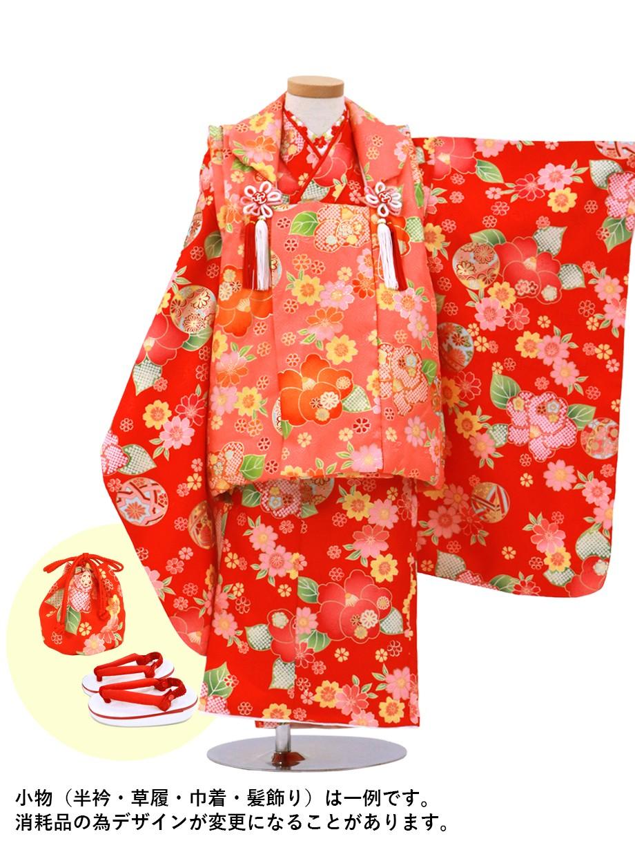 赤地にレトロな花尽くしの被布コートセット/七五三・三歳女の子*