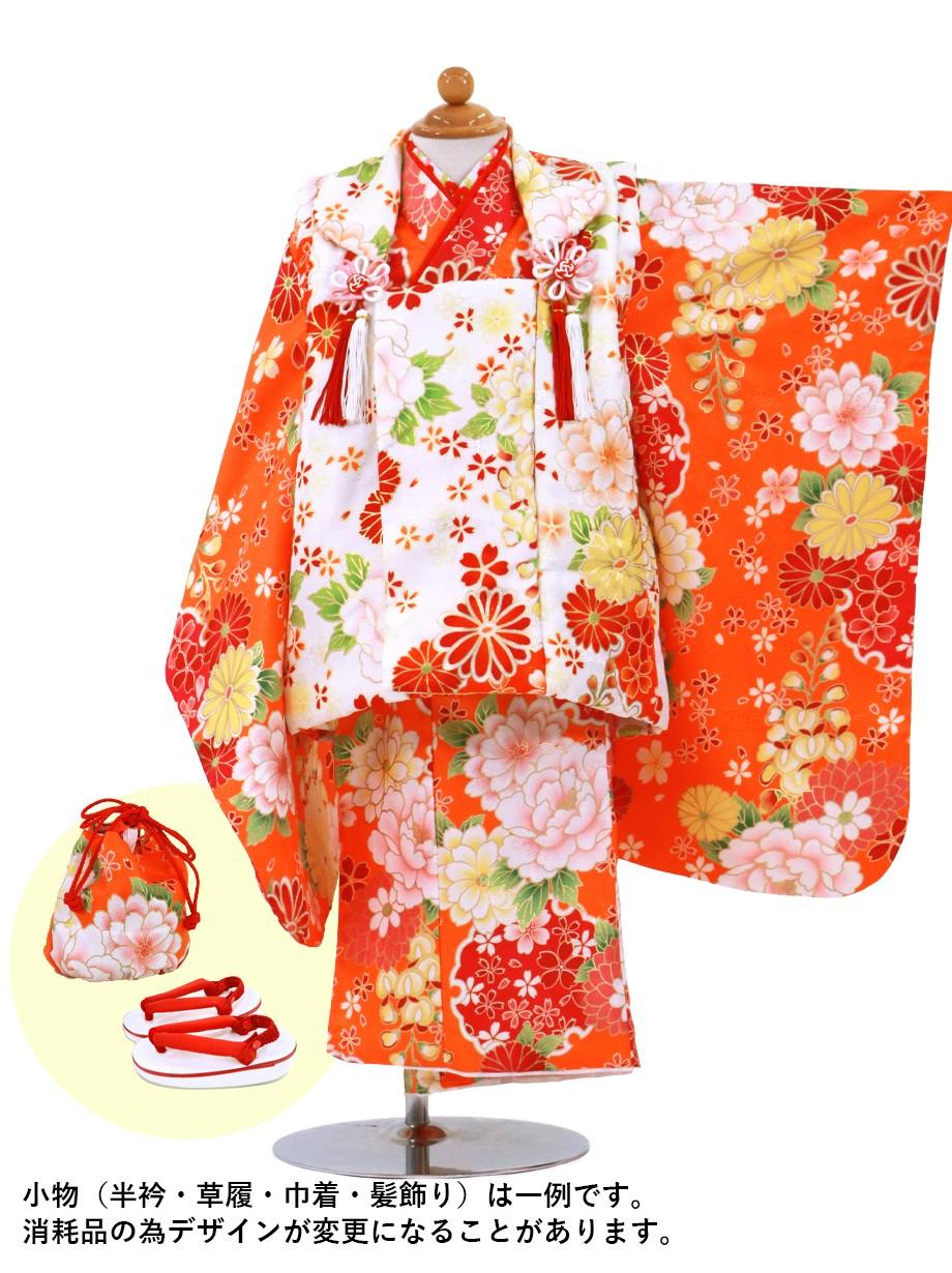 オレンジに牡丹と雪輪、白地の被布コートセット/七五三・三歳女の子*