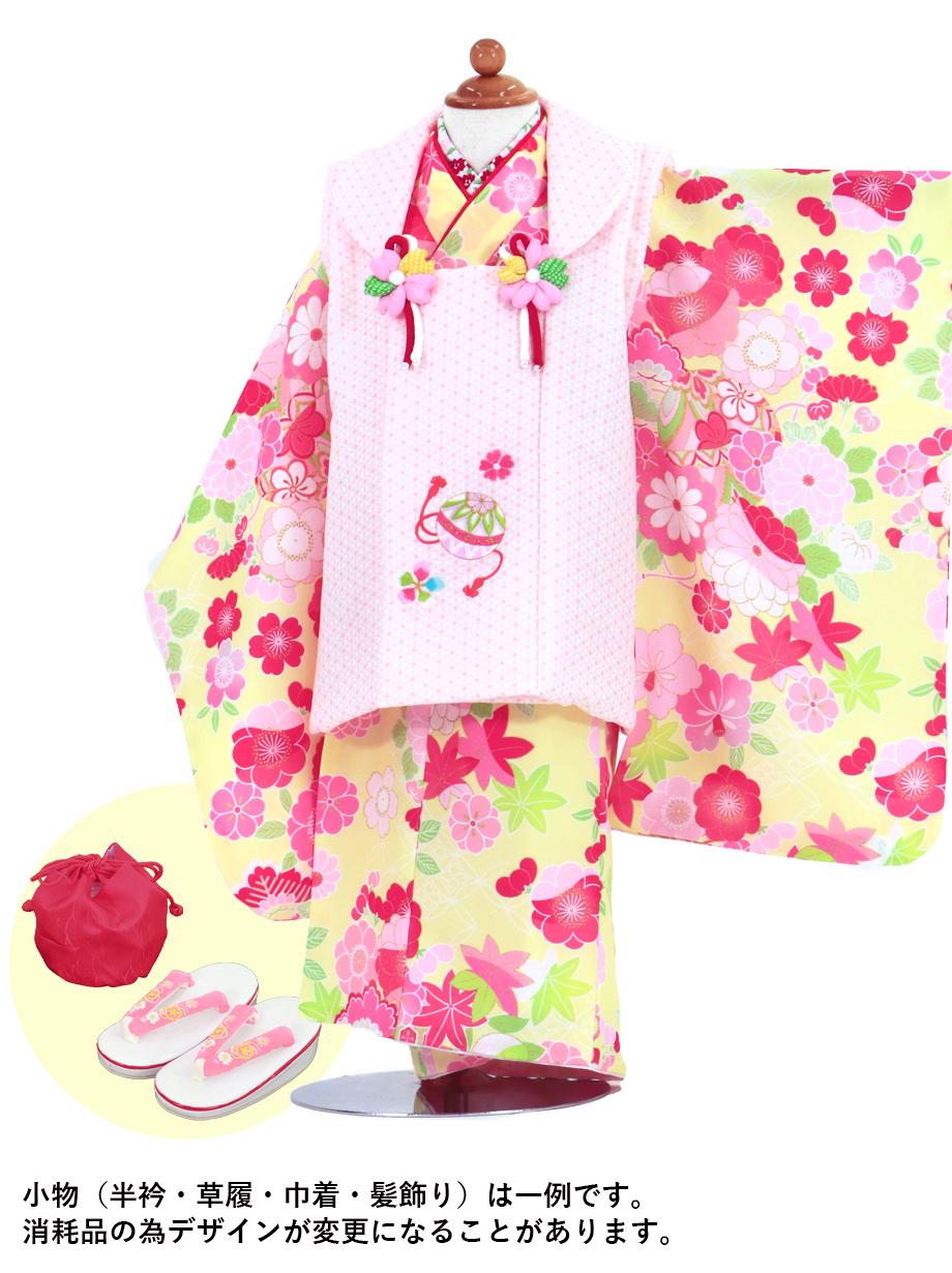 クリームイエローに花尽くしと鞠、ピンク色の麻の葉模様の被布コートセット/七五三・三歳女の子
