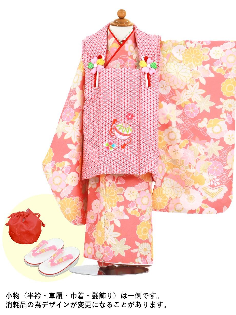 ピンク地に花尽くしと扇、赤色の麻の葉模様の被布コートセット/七五三・三歳女の子*