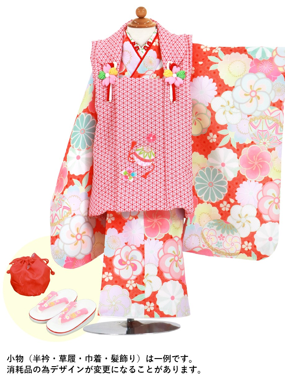 オレンジ地にねじ梅と桜に鞠、赤地の麻の葉の被布コートセット/七五三・三歳女の子