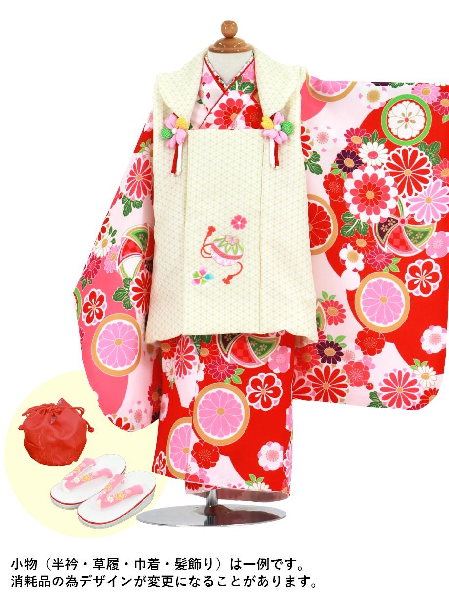 赤とピンクの染め分けに菊紋、風車の着物、黄色の麻の葉模様の被布コートセット/七五三・三歳女の子*