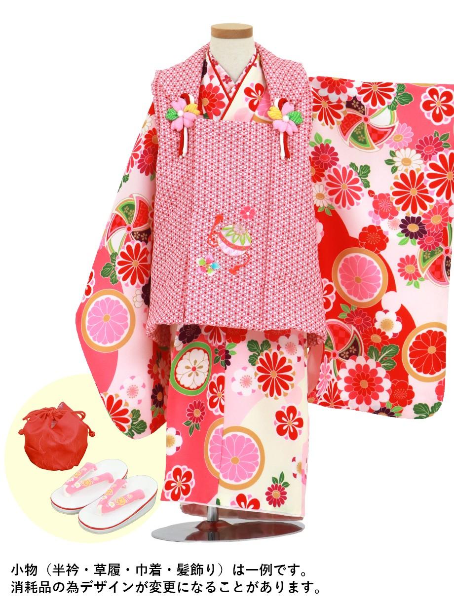 赤とピンクの染め分けに菊紋、風車の着物、赤地の麻の葉模様の被布コートセット/七五三・三歳女の子