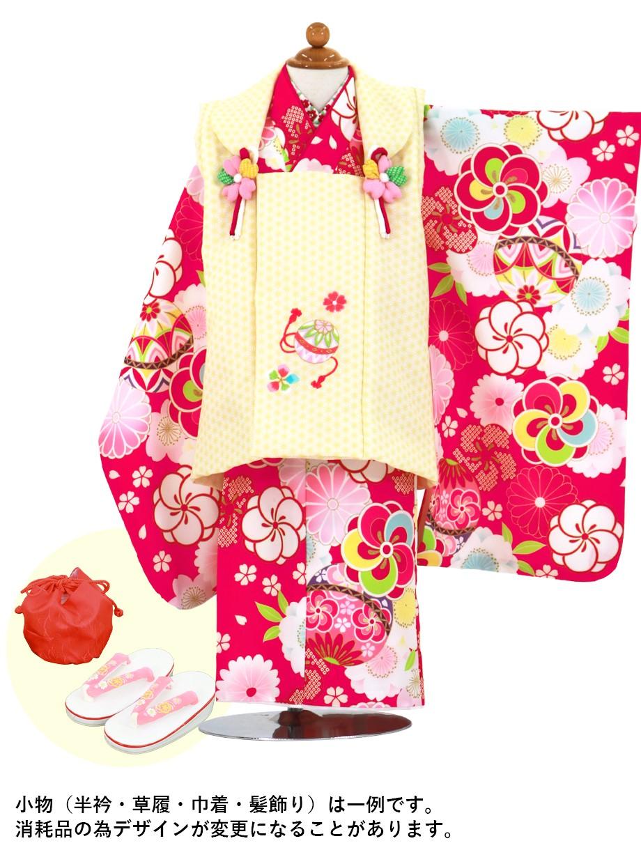 濃いピンク地にねじ梅と桜、鞠の着物、黄色の麻の葉模様の被布コートセット/七五三・三歳女の子