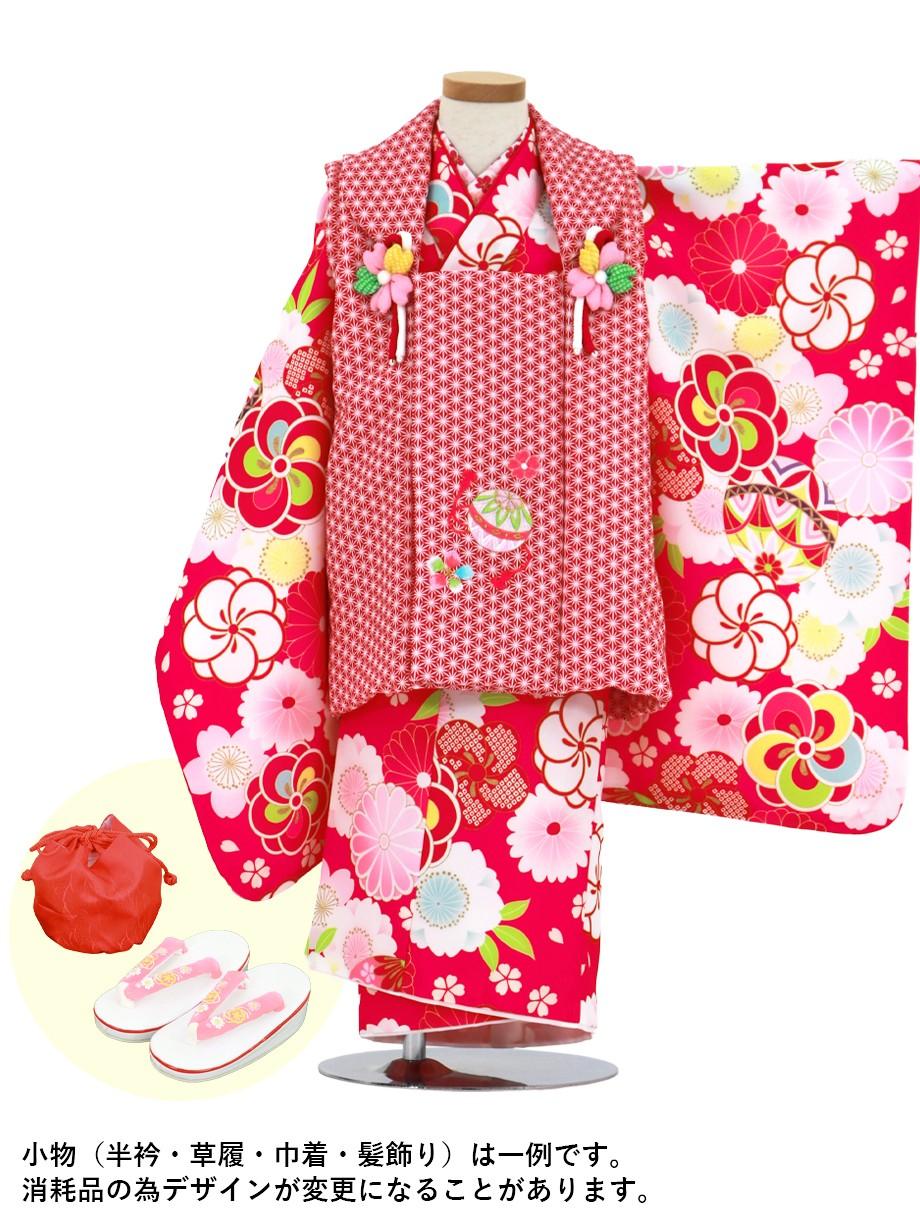 濃いピンク地にねじ梅と桜、鞠の着物、赤色の麻の葉模様の被布コートセット/七五三・三歳女の子