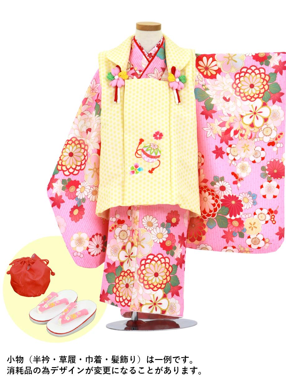 ピンクの縞模様に菊や梅の着物、黄色の麻の葉模様の被布コートセット/七五三・三歳女の子ピンクの縞模様に菊や梅の着物、黄色の麻の葉模様の被布コートセット/七五三・三歳女の子