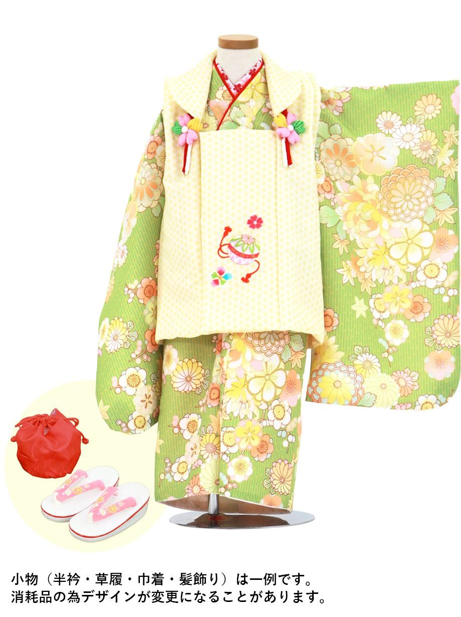 黄緑の縞模様に菊や梅の着物、黄色の麻の葉模様の被布コートセット/七五三・三歳女の子