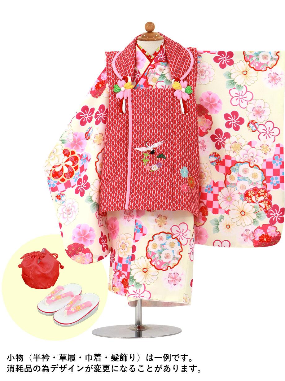 クリーム地に市松の雲、赤とピンクの被布コートセット/七五三・三歳女の子
