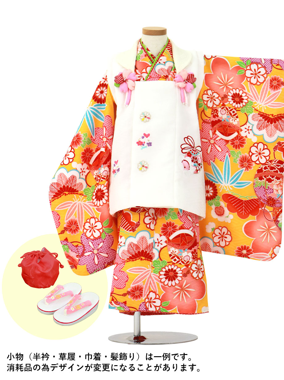 山吹色地に花糸車、白の被布コートセット/七五三・三歳女の子