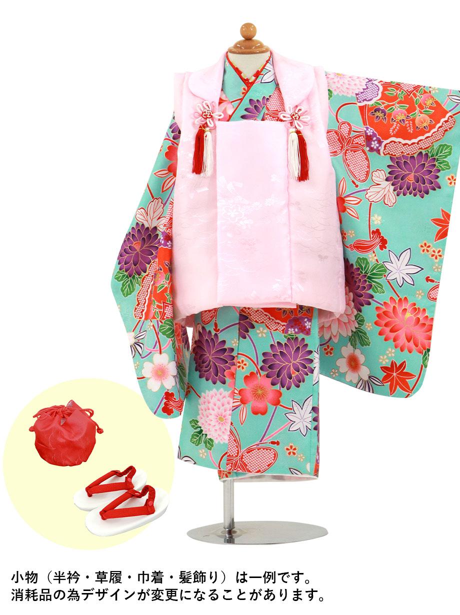 水色地に蝶や扇、ピンクの被布コートセット/七五三・三歳女の子