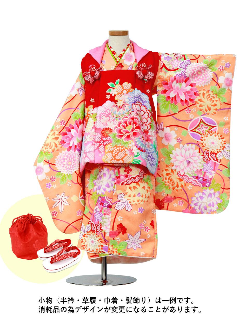杏子色に七宝、赤の被布コートセット/七五三・三歳女の子