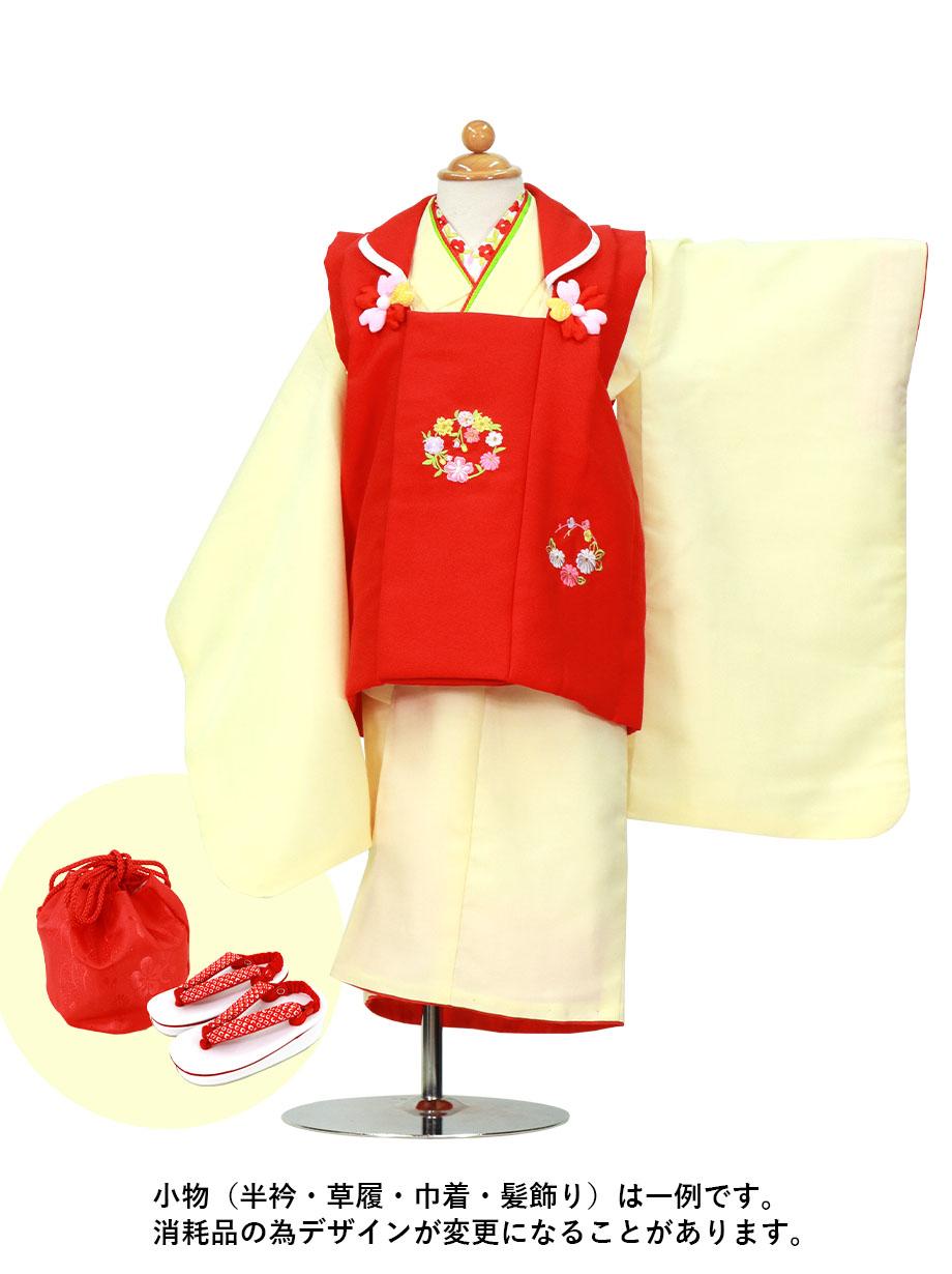 クリームイエローの着物と赤の被布コートセット/七五三・三歳女の子