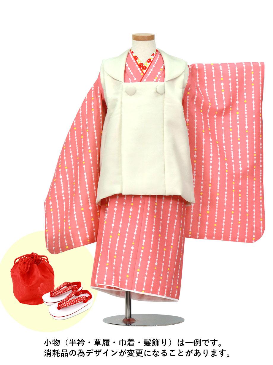 ピンク地に縞模様、白の被布コートセット/七五三・三歳女の子