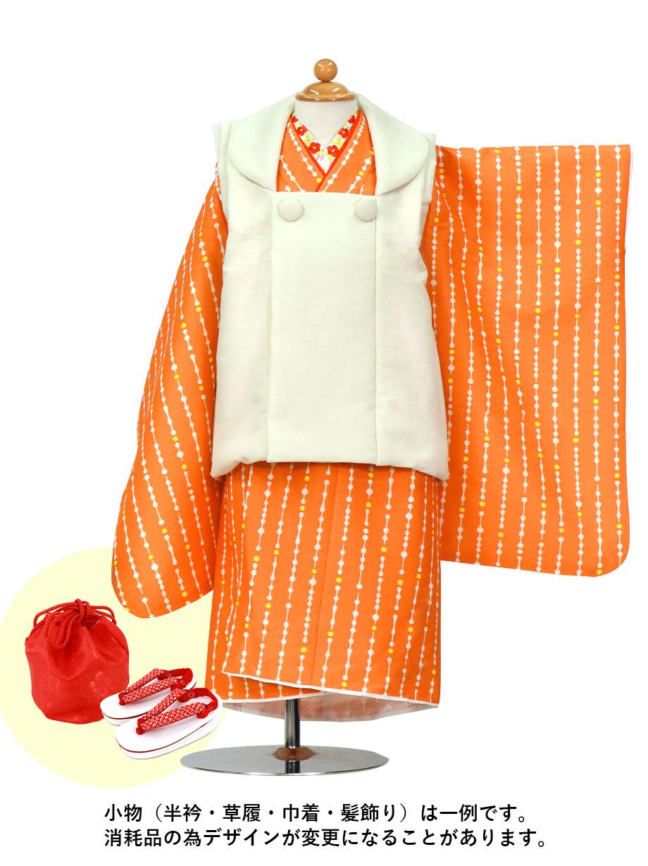 オレンジ地に縞模様、白の被布コートセット/七五三・三歳女の子