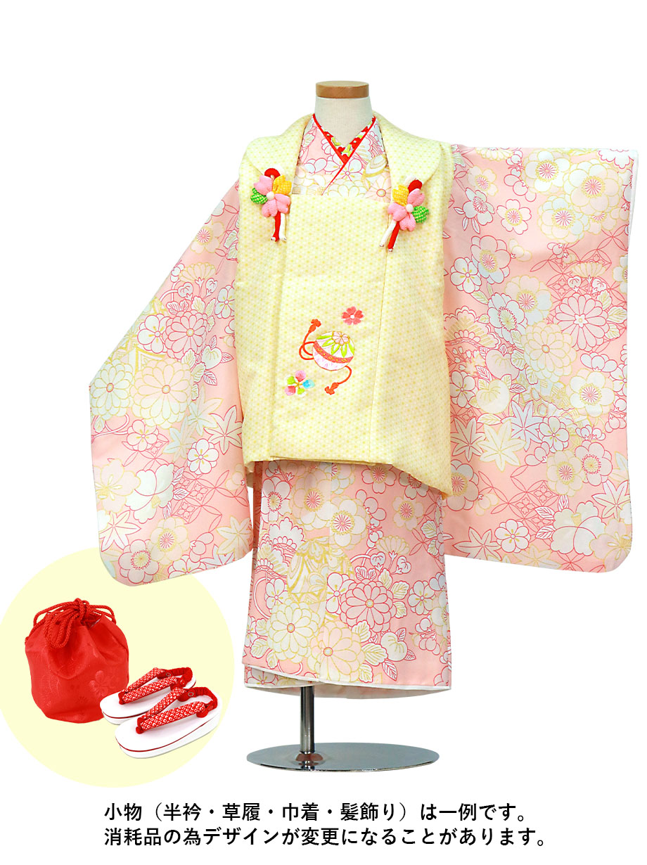 ベビーピンク地に七宝と四季花、黄色の被布コートセット/七五三・三歳女の子