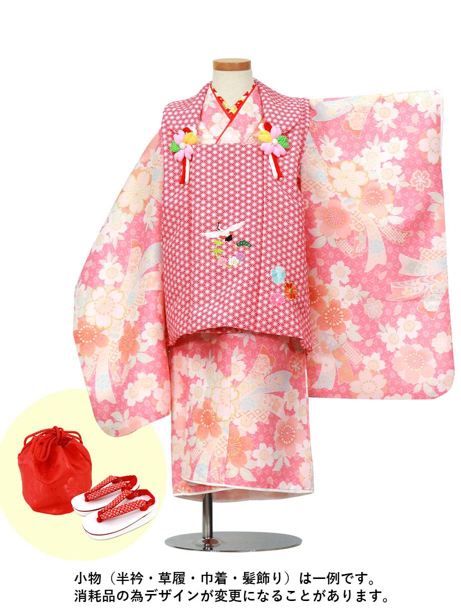 サーモンピンクの桜と束ね熨斗の着物、赤い被布コートセット/七五三・三歳女の子