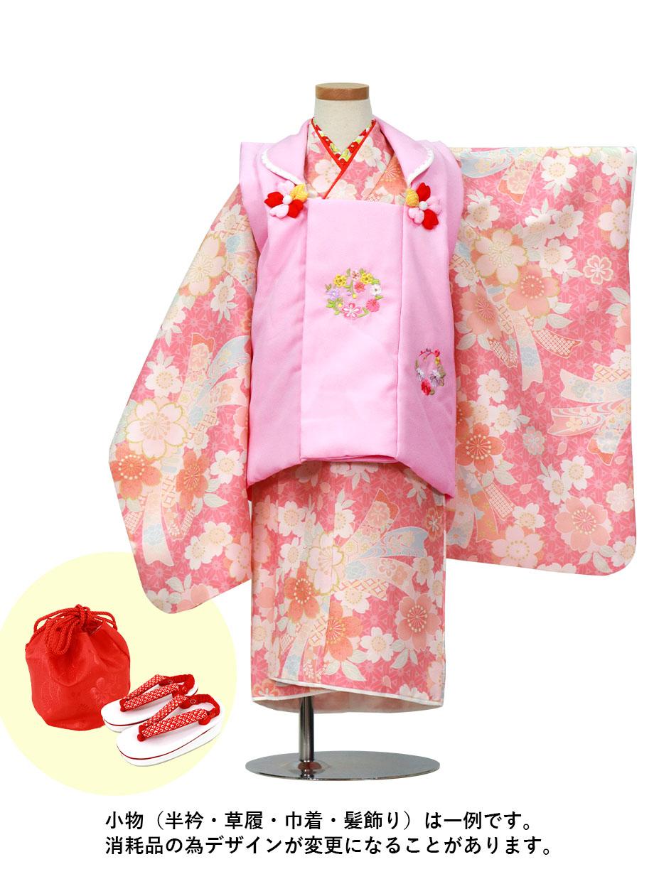 サーモンピンクの桜と束ね熨斗の着物、ピンクの被布コートセット/七五三・三歳女の子