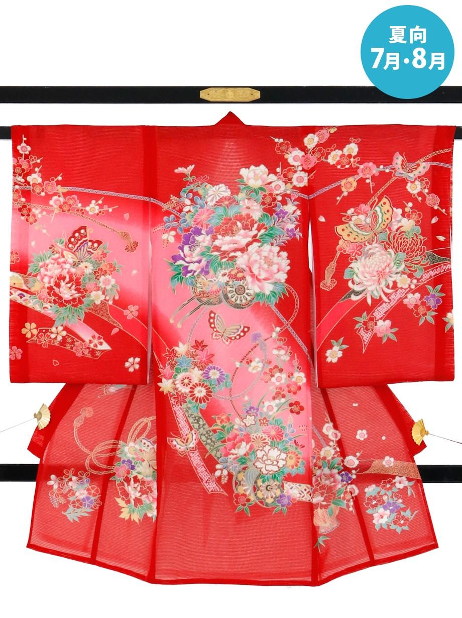 赤地に熨斗と蝶(花車)の絽の祝い着(産着)/女児