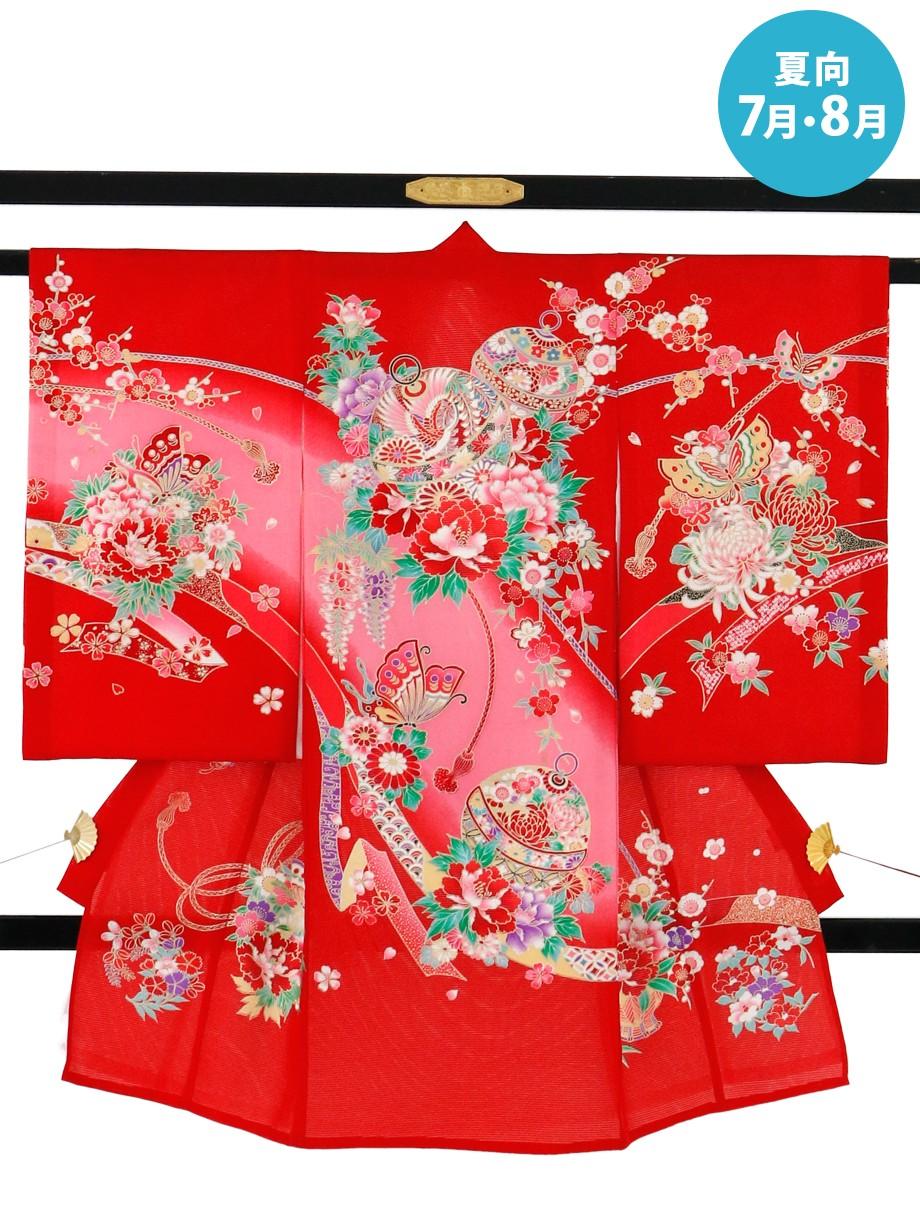 赤地に熨斗と蝶(鈴)の絽の祝い着(産着)/女児