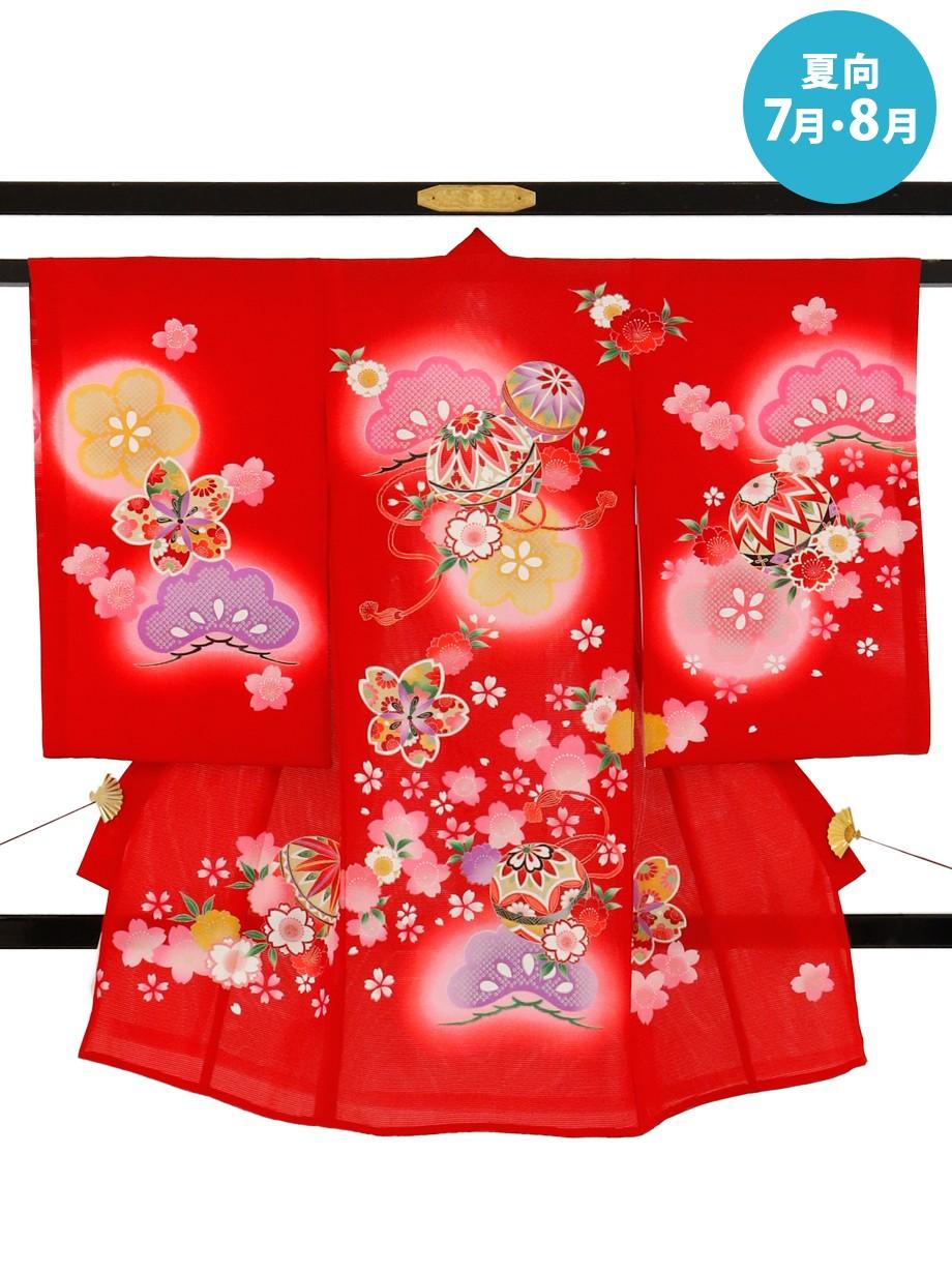 赤地に松梅(鞠)の絽の祝い着(産着)/女児