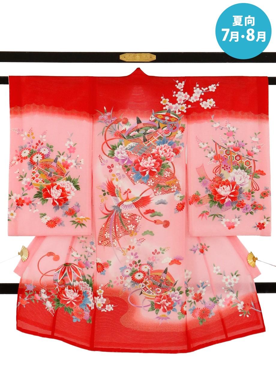 赤と桃色に糸車の絽の祝い着(産着)/女児