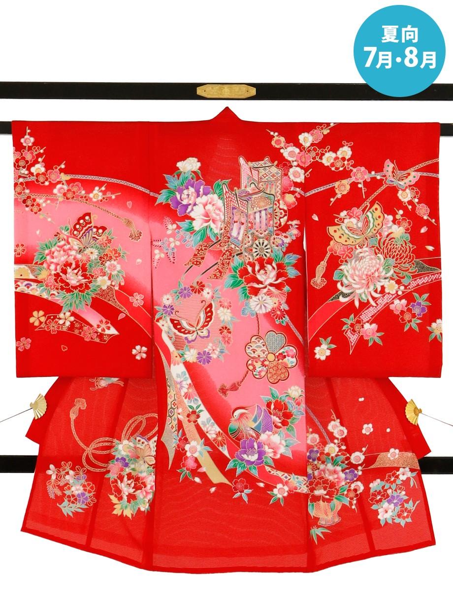 赤地に熨斗と蝶(御所車)の絽の祝い着(産着)/女児